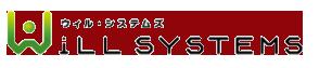 WiLL SYSTEMS(ウィル・システムズ)